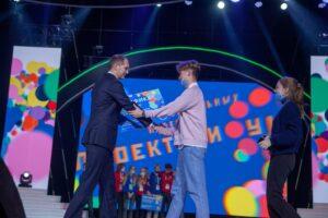 Ростовские школьники приняли участие во Всероссийском форуме «ПроеКТОриЯ»